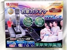 未使用 オン・ステージ パーソナルカラオケ(シングル)|ON STAGE
