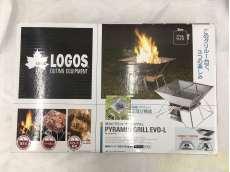 焚火 ピラミッドグリル EVO-L|LOGOS