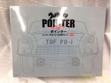 ウルトラセブンポインター京商製ミニカー|KYOSHO