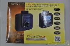 ドライブレコーダー FT-DR W1PLUS