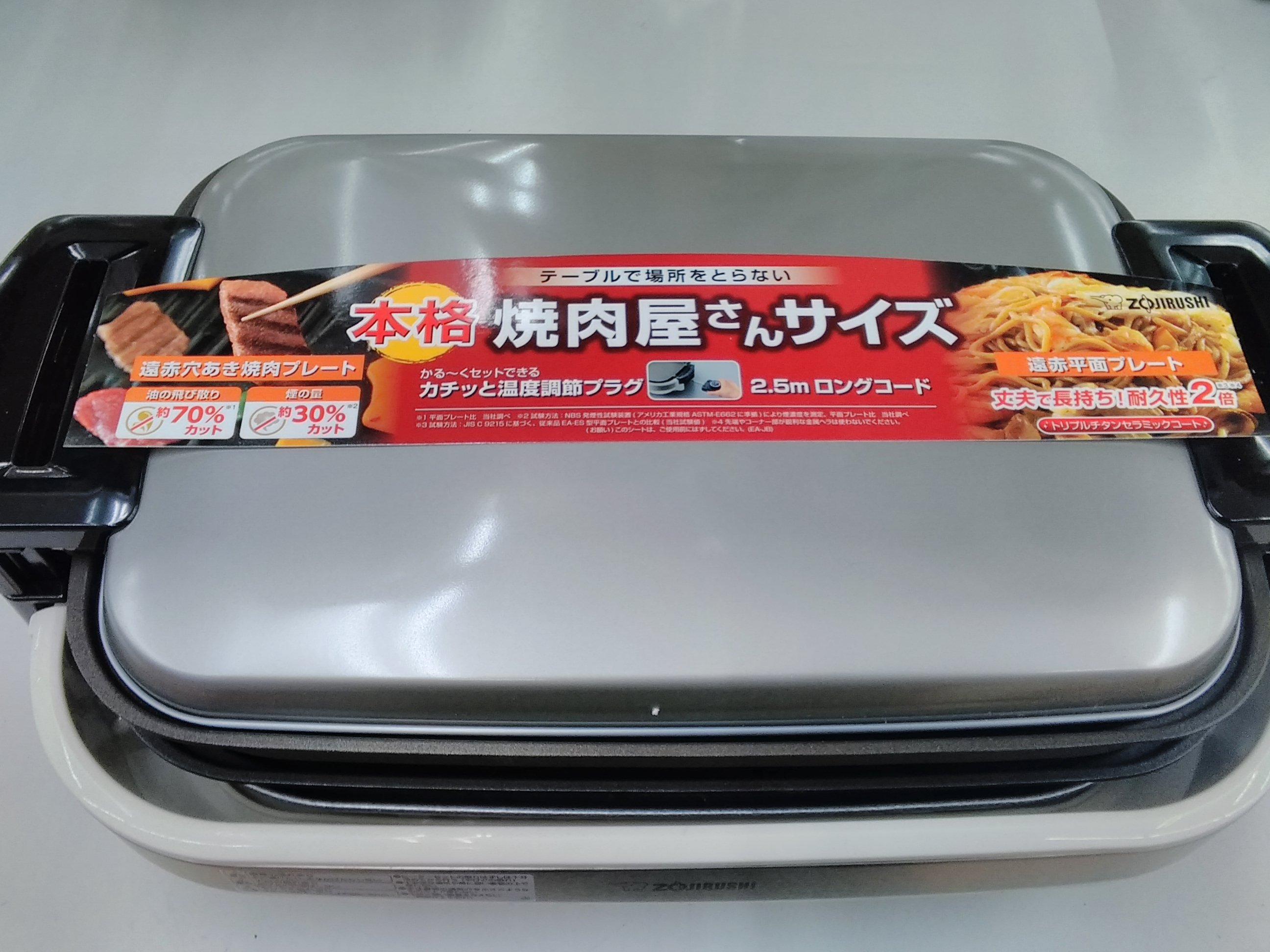 【未使用品】ホットプレート タイガー