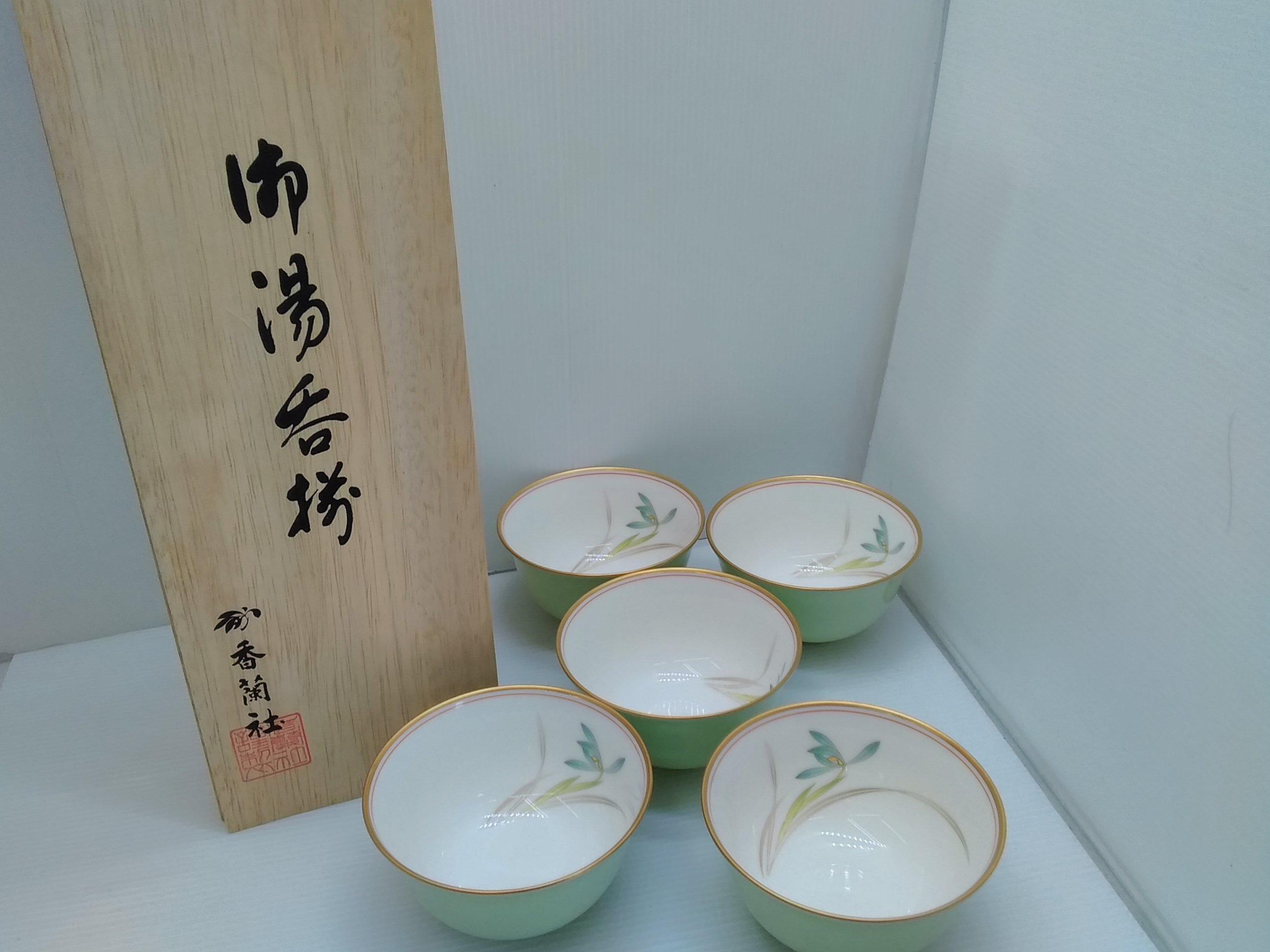 湯呑揃え|香蘭社