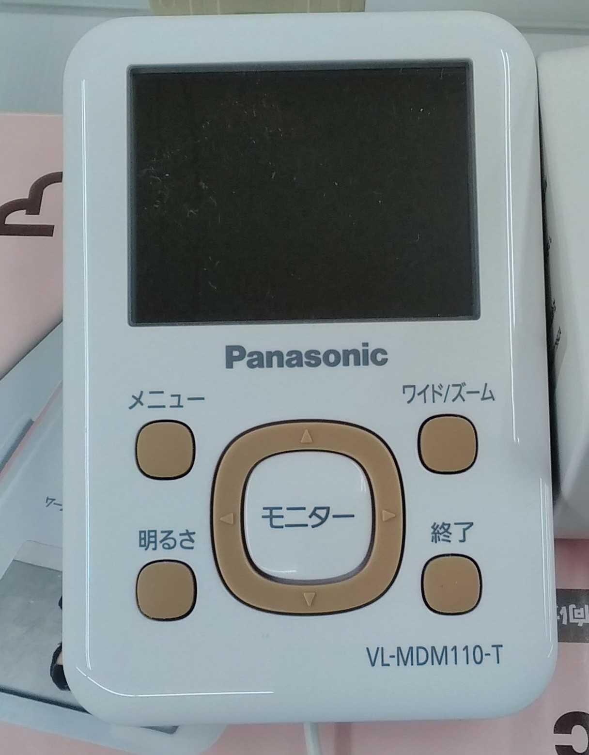 ワイヤレスドアモニター|PANASONIC