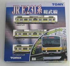 JR E231系総武線