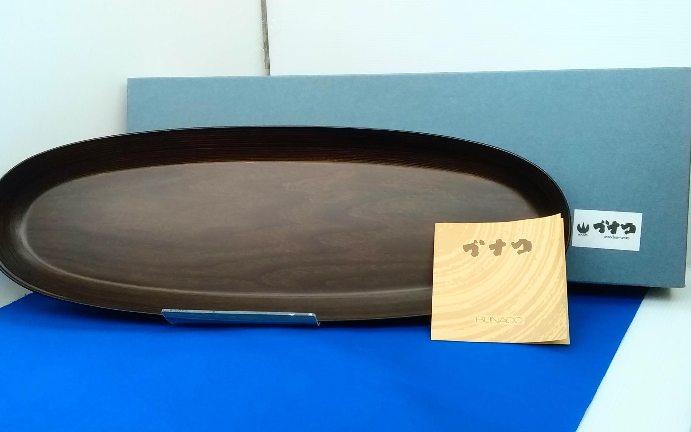 細長楕円型トレイ|BUNAKO