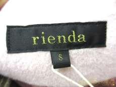 コート(ピンク)|RIENDA