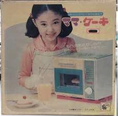 ママ・ケーキ|アサヒ玩具