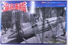 海底軍艦 轟天号inドッグ ジオラマモデル|FUJIMI