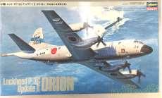 ロッキードP-3CアップデートⅡオライオン|ハセガワ