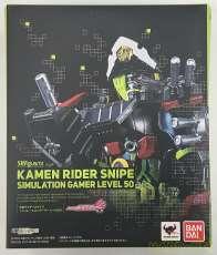 フィギュアーツ スナイプ シミュレーションゲーマー レベル5 BANDAI
