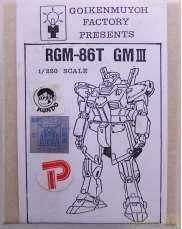 RGM-86T GMⅢ