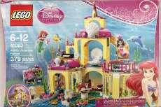 アリエルの海の宮殿|LEGO