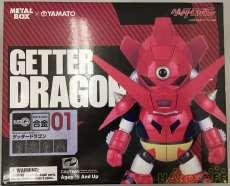 ゲッタードラゴン|YAMATO