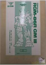 RGM-86R GM Ⅲ