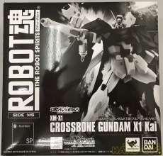 ROBOT魂 クロスボーン・ガンダムX1改|BANDAI