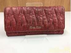 長財布|MIU MIU