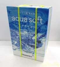 HOUSETEC シャワー用軟水器 aqua soft|HOUSETEC