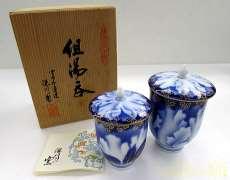 茶器|深川製磁