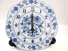 陶器 壁掛け時計|Meissen