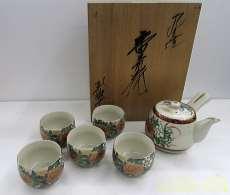 茶器|九谷焼