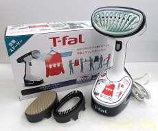 T-fal ティファール アクセススチーム 衣類スチーマー|T-fal