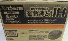 IH炊飯ジャー ZOJIRUSHI