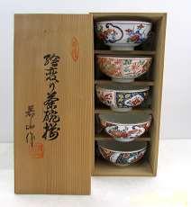 絵変わり茶碗揃 5枚セット|翠泉