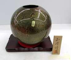 西峰謹製 花瓶 金彩錦|西峰謹製