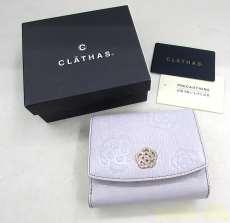 二つ折り財布|CLATHAS