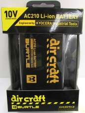 リチウムイオンバッテリー|BURTLE