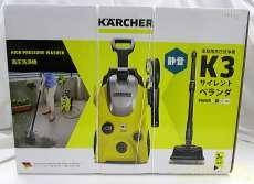 高圧洗浄機 KARCHER
