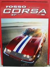 2021年 ROSSO CORSA カレンダー|ROSSO CORSA