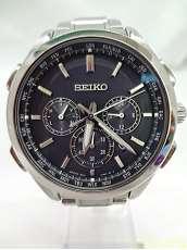 ソーラー電波腕時計|SEIKO