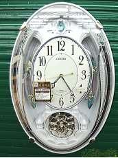 置時計・掛時計|CITIZEN