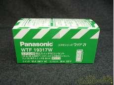 【未使用品】エアコン用埋込スイッチ付コンセント|PANASONIC