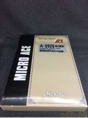 N秩父鉄道3000形 3両セット|MICRO ACE