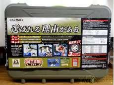 非金属タイヤチェーン|CARMATE