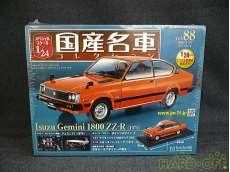 【未開封】SPスケール1/24 国産名車コレクション|HACHETTE COLLECTIONS JAPAN