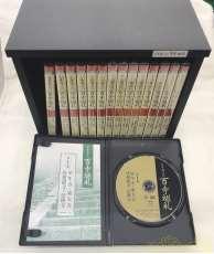 DVD 映画/ドラマ|ユーキャン