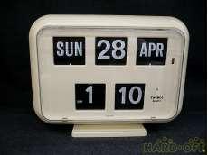 トゥエンコ 置き・掛け兼用 パタパタカレンダー時計|トゥエンコ