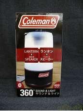 【未使用品】サウンド&ライト|COLEMAN