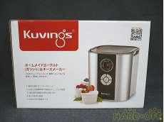 【未使用】ヨーグルト&チーズメーカー|KUVINGS