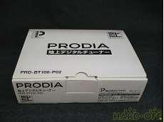 未使用品 地デジチューナー|PRODIA