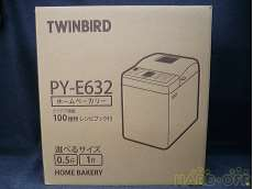 未使用品 ホームベーカリー|TWINBIRD