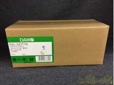 LEDスポットライト|DAIKO