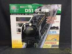 スターターセット D 51 SL列車|KATO