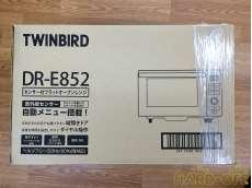未使用品 センサー付フラットオーブンレンジ 18L|TWINBIRD