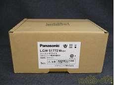 【未開封】防雨型LEDシーリングライト|PANASONIC