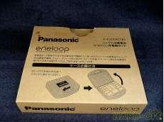 未使用品 エネループ 充電器セット 12本セット|PANASONIC
