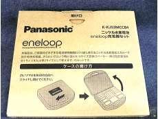 未使用 エネループ ニッケル水素電池充電器セット(12本)|PANASONIC
